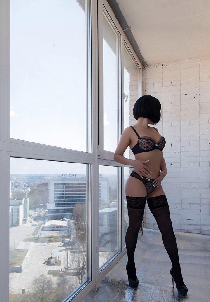 проститутки акодемического района г москвы